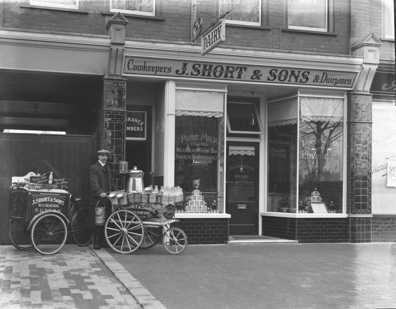 Shorts Dairy Grove Road Sutton