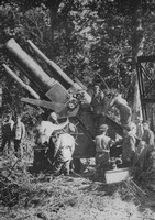 A Heavy Howitzer In Action