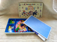Enid Blyton Noddy Fuzzy Felts In Collectors Tin