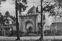 The Shah Jehan Mosque Woking 1920s